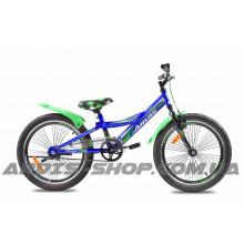 Велосипед Ardis Hotwheel 20