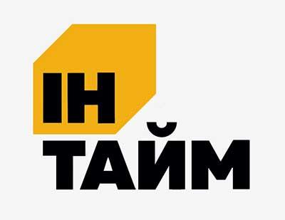 Картинки по запросу интайм логотип
